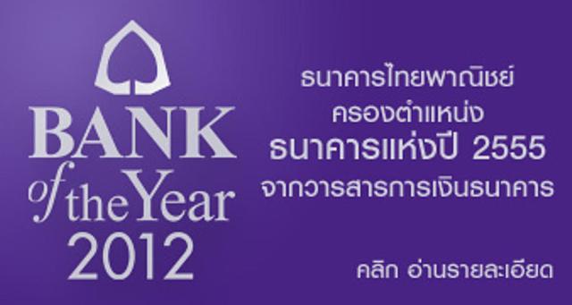Large_bankofyr-banner-120419