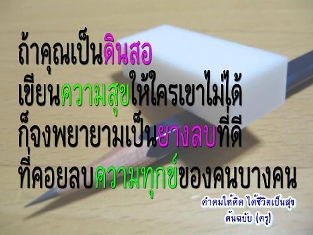 Large_282872_415701191804655_20422992_n